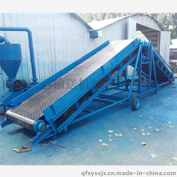槽型托辊输送机-U型槽输送机-移动式皮带输送机yyz