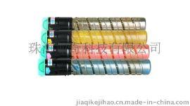 适用理光c2551碳粉 MP C2031彩色碳粉盒 MPC 2051/202531/2550LC型 粉盒
