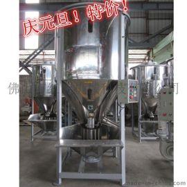 大型塑料颗粒混料机专业生产
