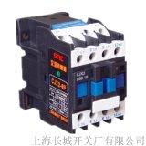 长城CJX2-0910交流接触器价格