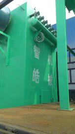 新一代全自动PVC废料磨粉机