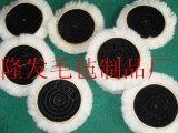 3M2寸羊毛轮 3M3寸羊毛球 3M5英寸羊毛球 天津优惠供应