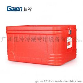 广州 食品保温箱 快餐保温箱 冷藏保温箱 保鲜箱 外卖保温箱