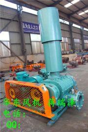 鱼池增氧泵|叶轮式增氧风机|供氧设备