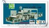 【厂家直销】多种型号的铝箔淋膜机(免费上门安装调试)