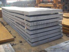 深圳201不锈钢超厚板 精密不锈钢工业板