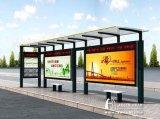 湖南匯通候車亭設計製作安裝