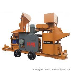 混凝土湿喷机 科明牌JPS6IH湿式混凝土喷射机