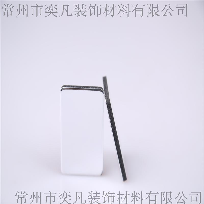 厂家直销 铝塑板 内外墙板 装饰铝塑板材 银镜面