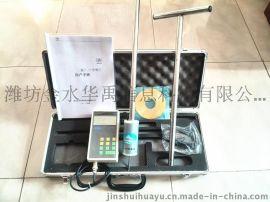 HY-19土壤水分速测仪
