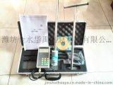 HY-19土壤水分速測儀