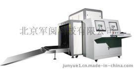 JY-10080通道式X光机