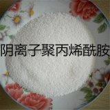 沈阳阴离子聚丙烯酰胺,沈阳阴离子聚丙烯酰胺特点