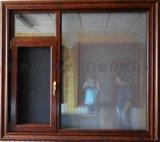 别墅高强度重型**防盗窗LV-112A断桥铝防盗一体窗