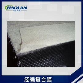 扬州专业厂家生产经编复合膜 优质防水复合土工膜 常年供应