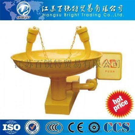 304不鏽鋼掛壁式洗眼器 ABS防腐塗層雙防掛壁式洗眼器 洗眼器