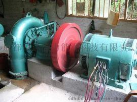 专业销售30kw家用 小型 水力发电机 水轮发电机组 品质保证