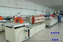 山东PVC塑料扣板生产线  PVC扣板设备
