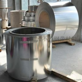 厂家直销   420J2不锈铁 3CR13热处理硬态钢带