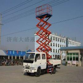 济南大盛专业直销车载式升降机、车载式升降平台、车载式曲臂升降机、高空作业设备