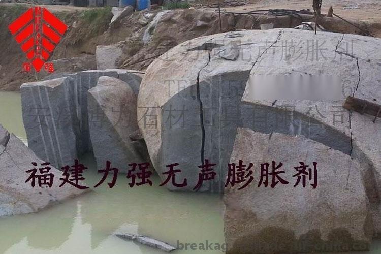 力强牌HSCA-2鹰潭无声膨胀剂-鹰潭岩石膨胀剂+  【博力】