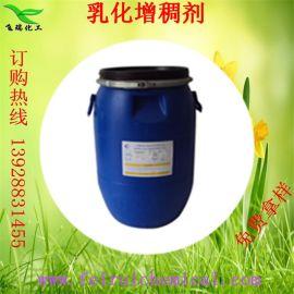 乳化增稠剂,膏霜增稠剂,白油增稠剂,水性增稠剂