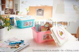 车载整理箱  零食收纳箱  玩具收纳箱  小物品收纳箱  现货供应