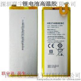 深圳厂家直销华为3c锂电池专用绝缘pi薄膜高温胶 黄金琥珀色高温胶 厚度0.05