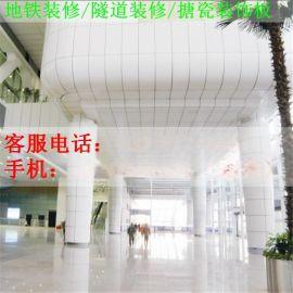 供应隧道专用搪瓷钢板 地铁装饰板隧道装饰板 安装灵活 耐磨耐腐易清洁的幕墙装饰板