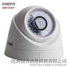 深圳安防监控|监控安装|视频监控|监控系统|监控设备|监控维护