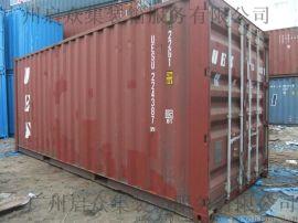 二手20尺标准集装箱广州出售