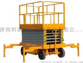 移动式液压升降平台济南坦诺液压机械机械质优价廉售后到家