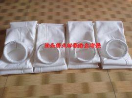 拒水防油涤纶针刺毡布袋[泊头新天环保]除尘器布袋
