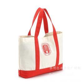 禮品紀念用帆布袋/棉布袋(時尚環保)購物袋