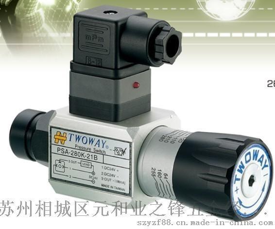 DNB-150K-06i台肯DNB-070K-06i继电器