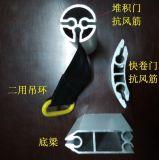廣州防火電動卷閘門安裝維修電動卷閘門