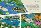 兒童主題公園整體規劃設計,就找重慶菲爾凡