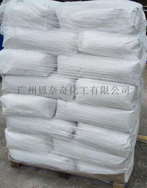 PVC粉体钙锌稳定剂CZ90