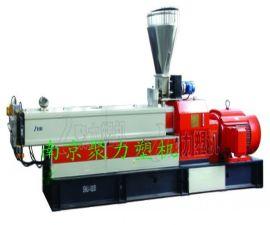 PC/ABS塑料合金材料造粒机 弹性体水下切粒造粒机 降解母料切粒机 透明料造粒机