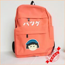 新款雙肩包帆布韓版小丸子書包純色旅行包男女學生書包
