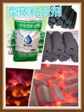 供应优质型碳粘合剂 出口级烧烤碳专用碳粉粘合剂