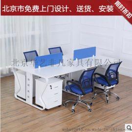 北京特价简约款职员组合办公桌 四人/双人对坐钢架员工电脑桌