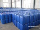 供应粘泥剥离剂 杀菌灭藻剂 水处理药剂生产厂家