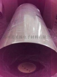 3M4492B~3M4492W PE泡棉双面胶