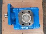 青州市北方液压机械厂销售泊姆克液压泵P7600-F100NL4676G装载机齿轮泵