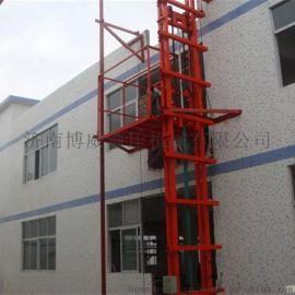供应简易导轨式升降机 升降货梯 链条升降平台