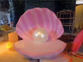 海洋贝壳 树脂海洋贝壳工艺品 玻璃钢海洋贝壳定做