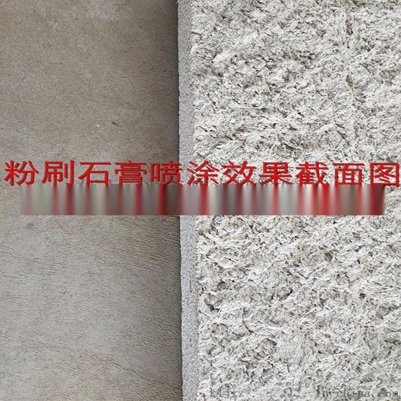 石膏砂浆专用喷浆机厂家 价格