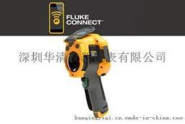 红外热像仪(福禄克Fluke Ti200)