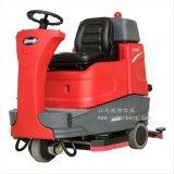 駕駛式洗地車,電動洗地車